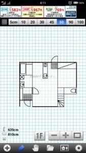 モデルハウスを参考にした1階の間取り