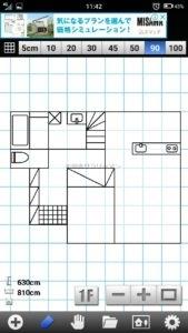最後に自作した1階の間取図