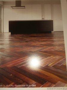 (株)ナカムラ・コーポレーションの無垢床材カタログ一部
