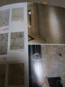 コンクリート柄の壁紙