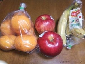 みかんとりんごとバナナ