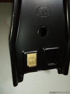 SIMカッターに差し込んだSIMカード