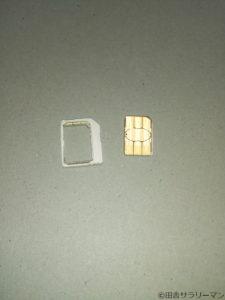 カット後のSIMカード