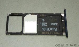 SIMアダプターに差し込んだSIMカード