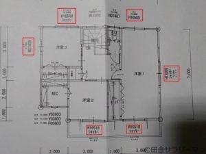 カーテンを取付ける場所の図面1階