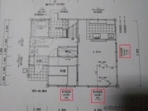 カーテンを取付ける場所の図面2階