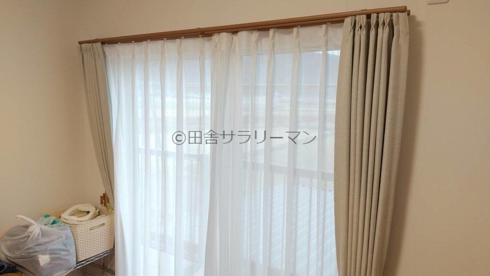 ナフコのカーテン