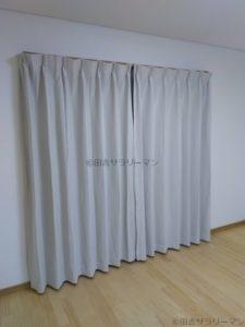 LDK南側のドレープカーテン