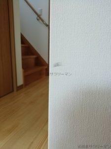 汚れが付いた新築の壁紙