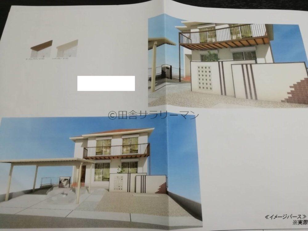 2社目の外構工事イメージ