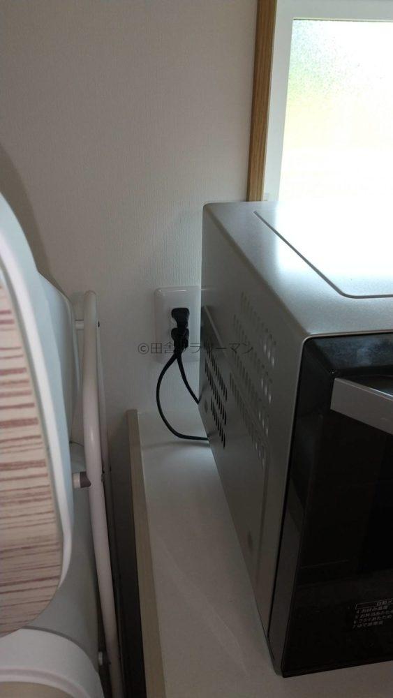 キッチン背面収納コンセント