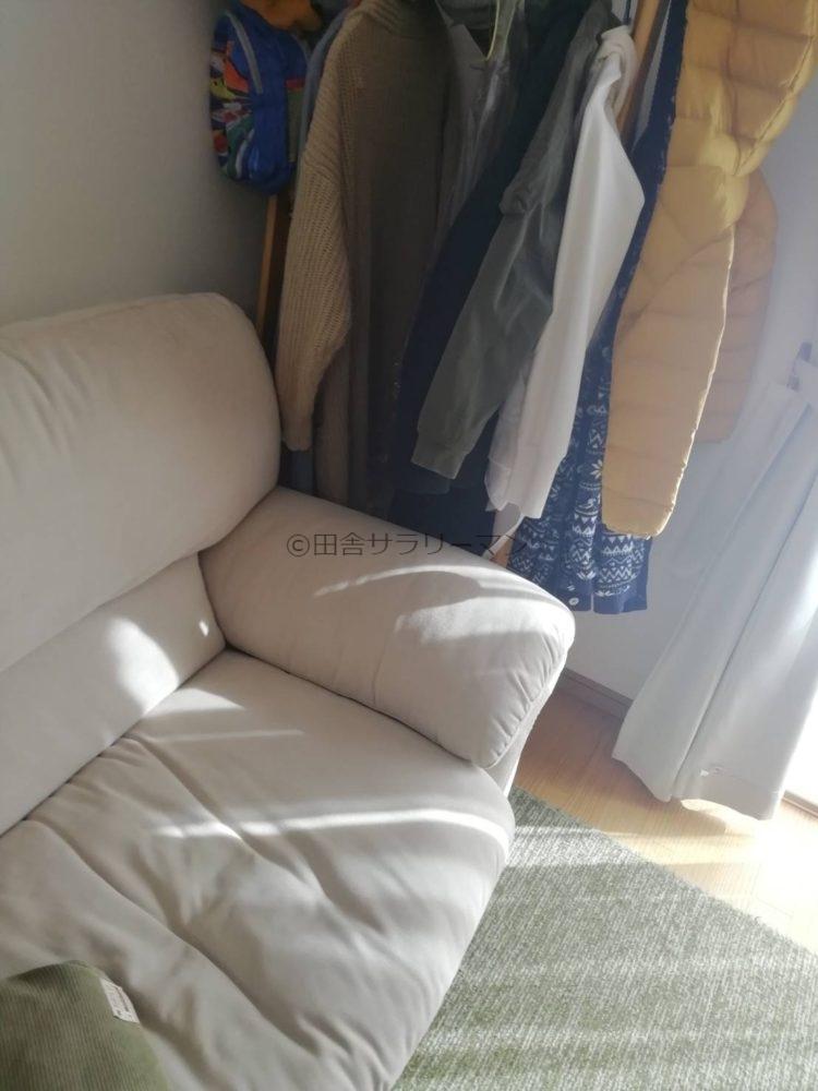 リビングソファー横のコンセント