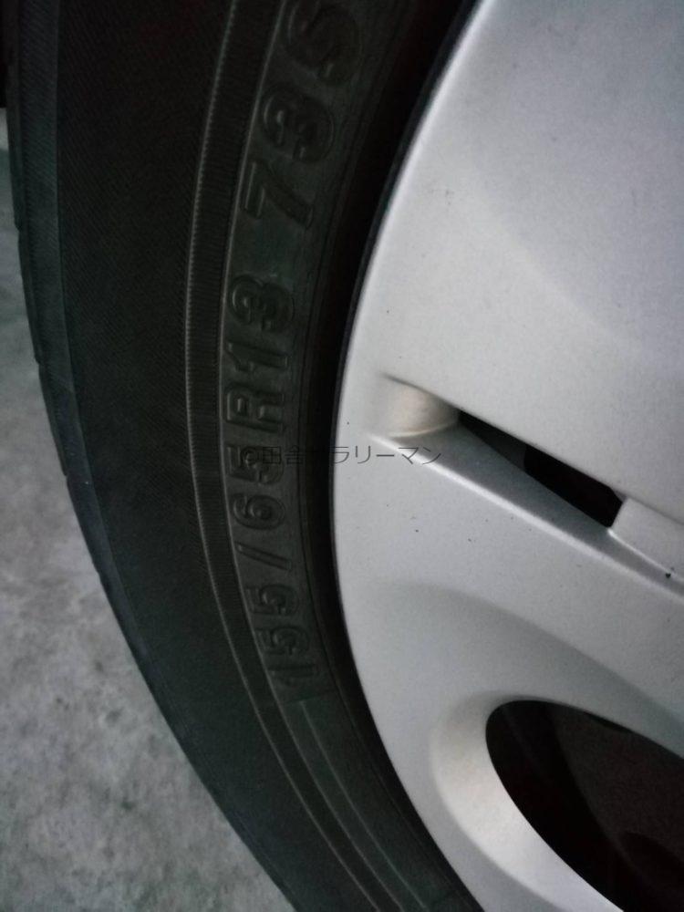 ホンダライフのタイヤのサイズ